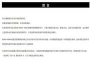 东洋(TOYO)VF64-1R122变频器说明书