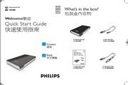飞利浦 SPE2010 防震行動硬碟 使用说明书