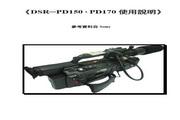 索尼 DSR─PD170摄像机 使用說明