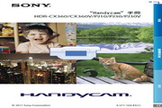 SONY HDR-PJ30摄像机 使用手册