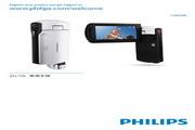 PHILIPS CAM300数码相机 使用手册