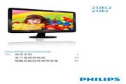 PHILIPS 232EL2显示器 说明书