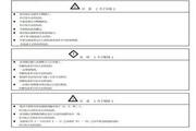 东洋(TOYO)VF64-2R244变频器说明书