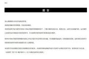 东洋(TOYO)VF64-1R144变频器说明书