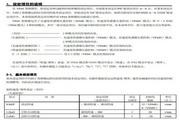 东洋(TOYO)VF64-1122变频器说明书