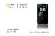 多普达 S900C手机 使用说明书