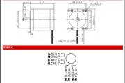 铭朗科技MLM8591A步进电机说明书