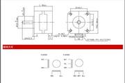 铭朗科技MLM4240A步进电机说明书