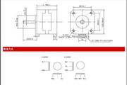 铭朗科技MLM3520A步进电机说明书