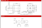 铭朗科技MLM2851A步进电机说明书