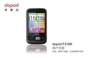 多普达 F3188手机 使用说明书