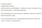 东洋(TOYO)VF64 -100044变频器说明书