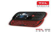 TCL i606手机 使用说明书