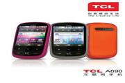 TCL A890手机 使用说明书
