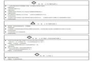 东洋(TOYO)VF64 -25044变频器说明书