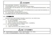 东洋(TOYO)VF64 -5R544变频器说明书