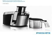 philips HR1865榨汁机 说明书