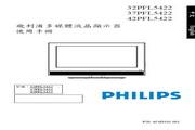 飞利浦 多媒体液晶显示器37PFL5422 使用手册