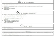 东洋(TOYO)VF64 -9022变频器说明书