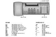 西门子液晶显示多功能电话机HA8000(11)P/T SD(LCD) 使用说明书