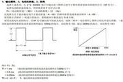 东洋(TOYO)VF64 -2R222变频器说明书