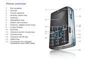 索尼爱立信 K850i手机 使用说明书