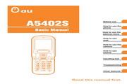 索尼爱立信 A5402S手机 使用说明书