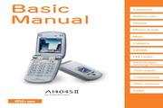 索尼爱立信 A1404SⅡ手机 使用说明书