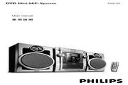 飞利浦 FWD132 DVD HI-FI音响 使用说明书