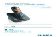 PHILIPS HWDCD1888(C021)P电话 说明书