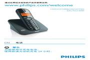 PHILIPS TSD DCTG1500电话 说明书