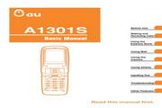 索尼爱立信 A1301S手机 使用说明书