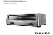 Philips HD4495烤箱 用户手册