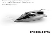 PHILIPS GC4800电熨斗 说明书