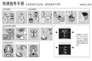 PHILIPS HD4747电饭煲 使用说明书