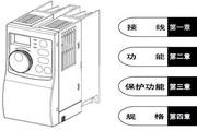 三菱 FR-S540-2.2K-CH(R)变频器 说明书