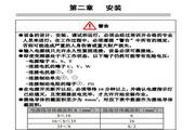 神源SY6000-P01840变频器用户手册