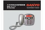 三洋TEL379电话机使用说明书