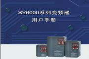 神源SY6000-G3D740变频器用户手册
