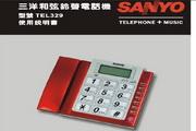 三洋TEL329电话机使用说明书