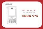 华硕ASUS V75型手机 使用说明书
