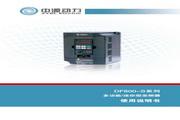 中源动力 DF800-S0022T3B变频器 使用说明书