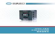 中源动力 DF800-S0015T3B变频器 使用说明书