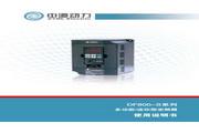 中源动力 DF800-S0007T2B变频器 使用说明书