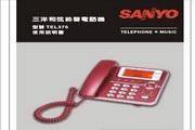 三洋TTEL376电话机使用说明书