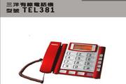三洋TEL381电话机使用说明书