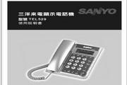 三洋TEL-529电话机使用说明书