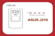 华硕ASUS J210型手机 使用说明书