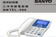 三洋TEL-988电话机使用说明书