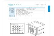 索思WT-E4000E-9S4+智能双回路、双数显、双输出控制变送仪表说明书
